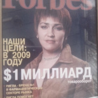 Виктория, Россия, Мичуринск, 49 лет