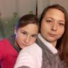Мария, Россия, Новосибирск, 32 года, 2 ребенка. Хочу найти Хотелось бы встретить мужчину не употребляющего алкоголь, который никогда не будет изменять жене, от