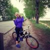 Виктория Деева, Россия, Челябинск. Фотография 1035958