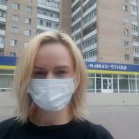 Татьяна, Россия, Ступино, 38 лет