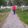 наталия князева, Россия, Мурманск. Фотография 1042724