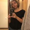 Ольга, Россия, Нижний Новгород, 46 лет, 1 ребенок. Хочу найти С кем мы друг другу понравимся
