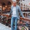 Сергея Иванова