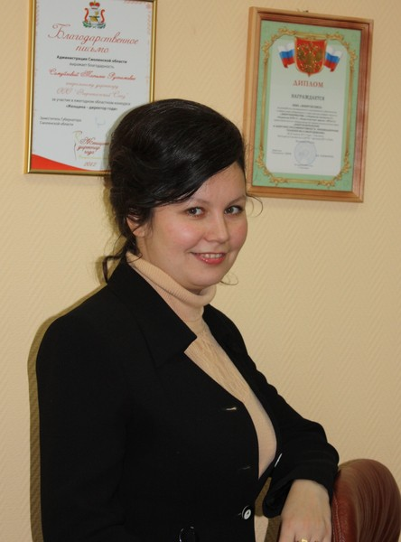 Татьяна Рустамовна Самуйлова, Россия, Смоленск, 45 лет, 4 ребенка. Хочу встретить мужчину