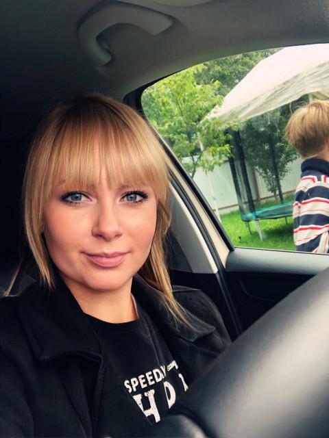 Светлана, Россия, Москва, 33 года, 1 ребенок. Хочу найти Я нахожусь в поисках того, с кем будет не скучно на выходных. Мне нужен тот, с кем я отдохнула бы по