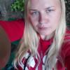 Елена, Россия, Москва, 45 лет, 1 ребенок. Хочу найти Москвич без вредных привычек, который хочет жить в семье с любимой женщиной.