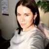 Тамара, Россия, Барнаул. Фотография 1048128