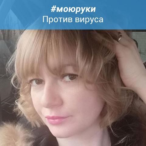 Марина, Россия, Саратов, 34 года, 2 ребенка. Она ищет его: Хочу встретить верного, заботливого мужчину. Можно с детишками.