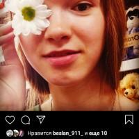 Иволга, Россия, Серебряные Пруды, 23 года