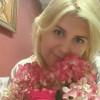Евгения, Россия, Москва, 40