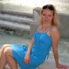 Станислава, Россия, Москва, 35 лет, 1 ребенок. Хочу найти Симпатичного, доброго, открытого для общения.