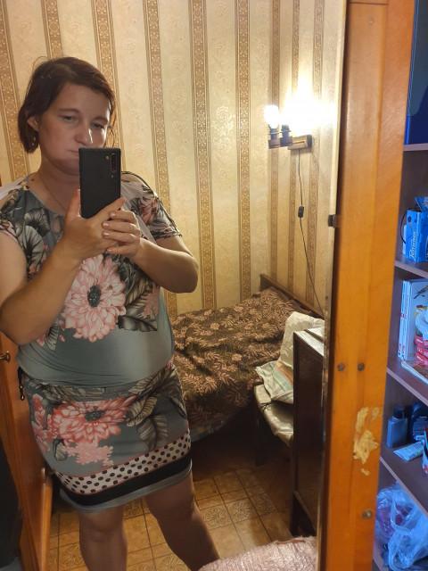 Светлана белякова, Россия, Москва, 41 год, 1 ребенок. Хочу найти Доброго, внимательного, заботливого, которому дети не помеха. Просьба из мест лешия и такжикам , азе