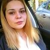 Ольга Лобанова, Москва, 26 лет, 2 ребенка. Хочу найти Обеспеченного,Верного, заботливого и надежного.
