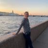 Катерина, 36, Россия, Санкт-Петербург