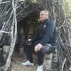 Сергей, Россия, Москва, 41