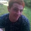 Александр, Россия, Санкт-Петербург, 28 лет, 1 ребенок. Хочу любви, но взамен кроме любви дать ничего не могу)такой вообщем то никому не нужен