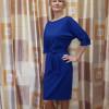 Елена, Россия, Осташков. Фотография 1065266