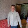 Александр, Россия, Москва, 32 года, 1 ребенок. Хочу найти какая она есть
