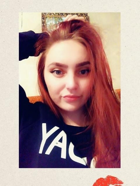 Лирка, Россия, Белорецк, 20 лет, 1 ребенок. Хочу познакомиться