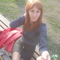Елена, Россия, московская область, 33 года