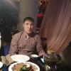 Сергея