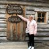 Лариса, Россия, Санкт-Петербург, 49 лет, 2 ребенка. Хочу найти Адекватного