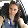 Светлана, Россия, Санкт-Петербург, 29 лет, 1 ребенок. Хочу найти Активного, с похожими интересами, вес до 90 кг. С авто и желанием на нем далеко ездить, поскольку мо