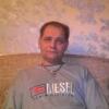 Михаил, Россия, Казань, 48 лет, 1 ребенок. Простой обычный