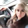 Кристина, Россия, Москва. Фотография 1069861