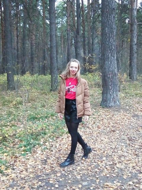 Елена, Россия, Новосибирск, 38 лет, 2 ребенка. Хочу найти Мужчину, который ищет жену👸 🏼   Мужчину самодостаточного, щедрого, внимательного,