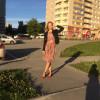 Елена, Россия, Новосибирск. Фотография 1070087