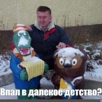 Дмитрий, Россия, Киров, 55 лет