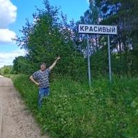 Миша, Россия, Люберцы, 41 год