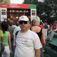 Сергей, Россия, Москва, 54 года