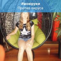 Наталия Замлинская, Россия, Белгород, 39 лет