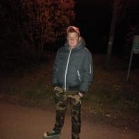 Вячеслав, Россия, ШАХОВСКАЯ, 35 лет