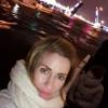 Наталья, Россия, Екатеринбург. Фотография 1103268