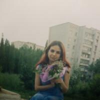 Татьяна, Россия, Саратов, 39 лет