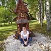 Ирина, Россия, Москва. Фотография 1113921