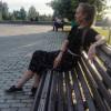 Ирина, Россия, Самара, 35