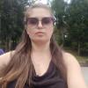 Натали, Украина, Кривой Рог, 34 года