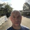 Андрей, 39, Россия, Москва