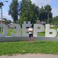 Павел, Россия, Озёры, 32 года