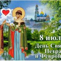 Veleniga, Россия, Краснодар, 58 лет