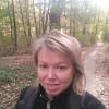 Мелисента, Украина, Сумы, 44 года. Познакомлюсь с мужчиной для любви и серьезных отношений, брака и создания семьи, гостевого брака.