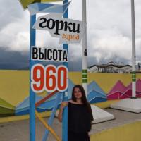 Яна, Россия, Москва, 28 лет