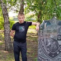 Владимир, Россия, Щёлково, 39 лет