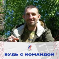 Анатолий Гук, Россия, Дмитров, 45 лет