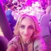 Елена, 44, Россия, Москва