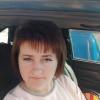Екатерина, Россия, Тула. Фотография 1156250